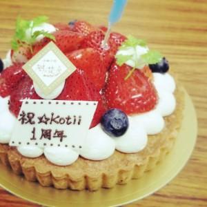 kotii  1st  Anniversary
